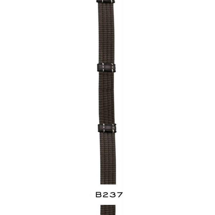 RENE  CAOUT DYON B237
